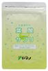 ヤマノの葉酸サプリ
